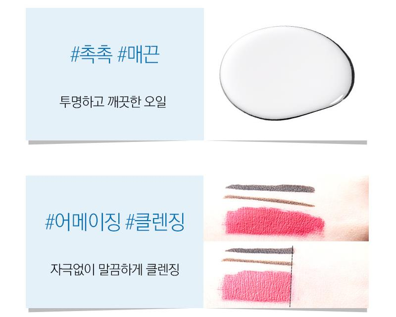 Korean Cosmetics Makeup Remover Moisturizing Serum Facial Cleanser