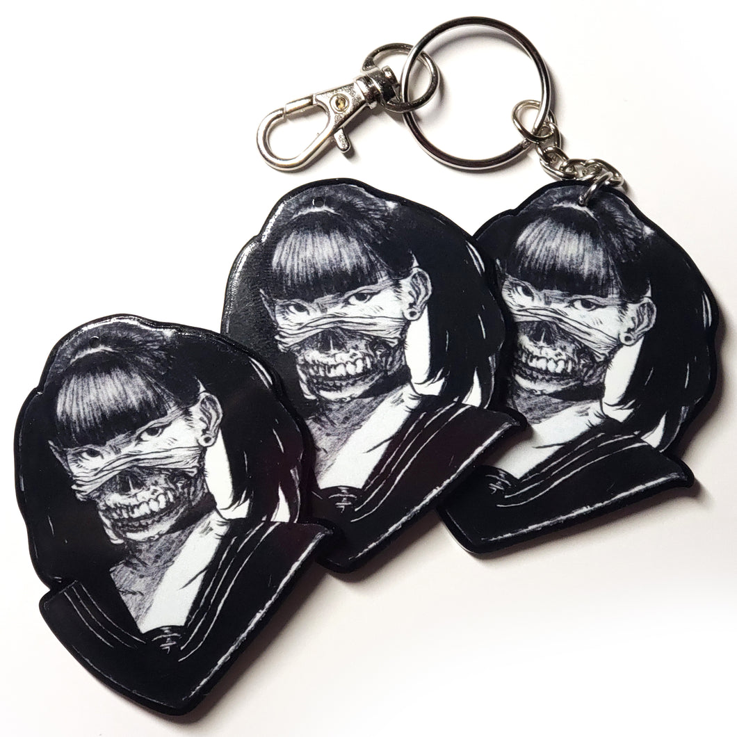 ★LIMITED EDITION★ TRUTH KEYCHAIN
