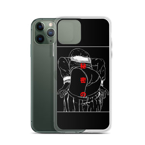 AFTERWARD (SECRET) iPhone Case