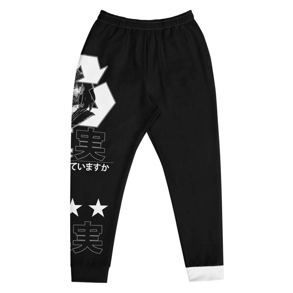 TRUTH Men's Joggers