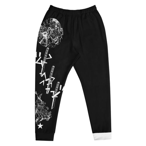 ACHOO Men's Joggers
