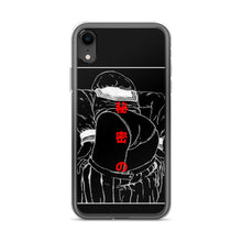 Load image into Gallery viewer, AFTERWARD (SECRET) iPhone Case