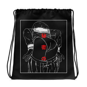 AFTERWARD (SECRET) Drawstring bag