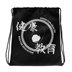 HEALTH & EDUCATION Drawstring bag