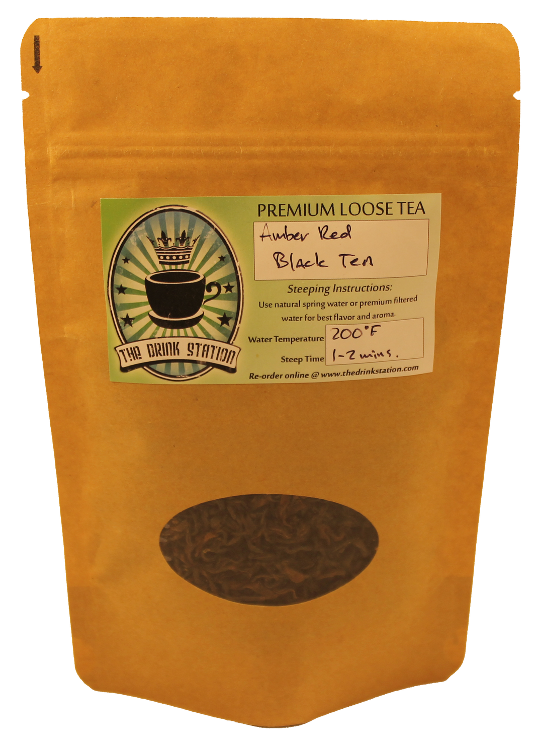 Amber Red Black Tea (Clearance Bag)