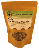 Organic Lemon Gingersnap (Clearance Bag)