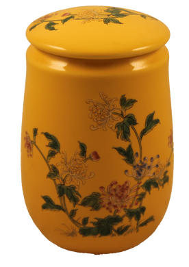 Decorative Tea Storage Jar