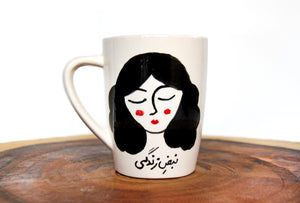 Ceramic Hand Made Mug | Hand Painted White And Black Girl Mug