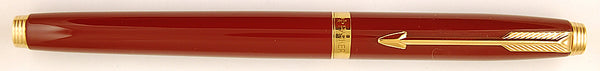 Parker 75 in burgundy laque - Broad nib