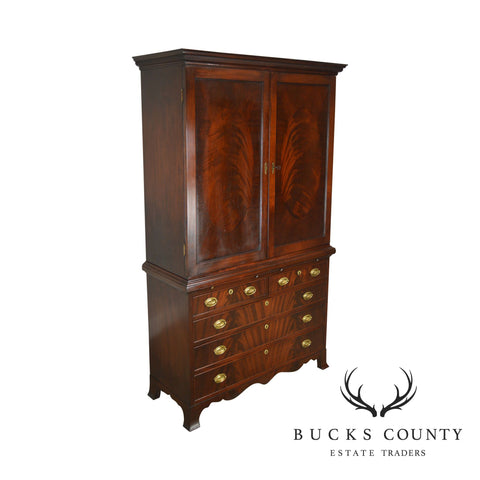 Hepplewhite Style Custom Flame Mahogany Linen Press Armoire