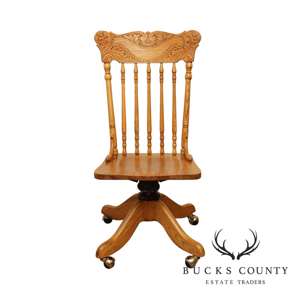 Victorian Style Oak Press Back Desk Chair