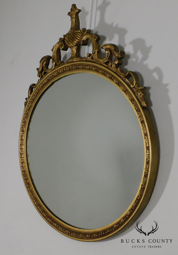 French Louis XVI Style Vintage Gold Giltwood Carved Oval Mirror By Borin Art Products