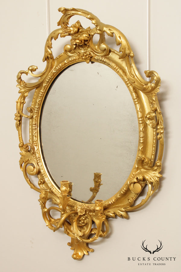 Antique 19th Century Gilt Carved Rococo Wall Mirror