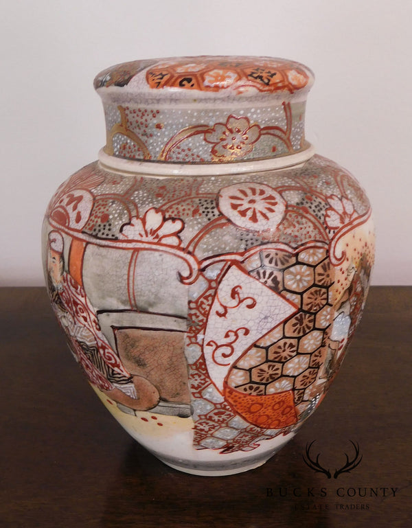 Asian Glazed Stoneware 3 Piece Potpourri Ginger Jar with Hand Painted Enamel Decoration