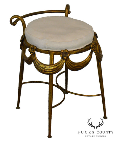 Italian Gilt Metal Vintage Hollywood Regency Vanity Stool