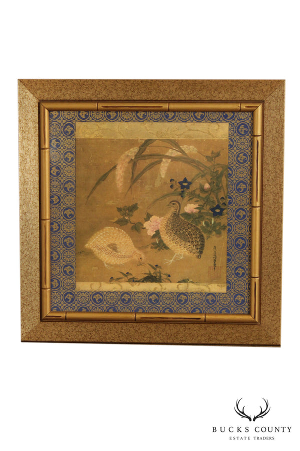 "Tosa Mitsuoki ""Quail Birds and Flowers"" Faux Bamboo Framed Art Print"