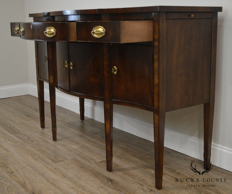 Henredon Rittenhouse Square Collection Mahogany Hepplewhite Style Sideboard