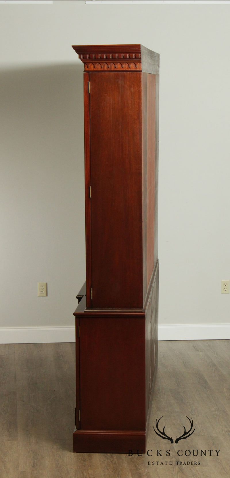 Councill Craftsmen Large Georgian Style Mahogany Breakfront Cabinet