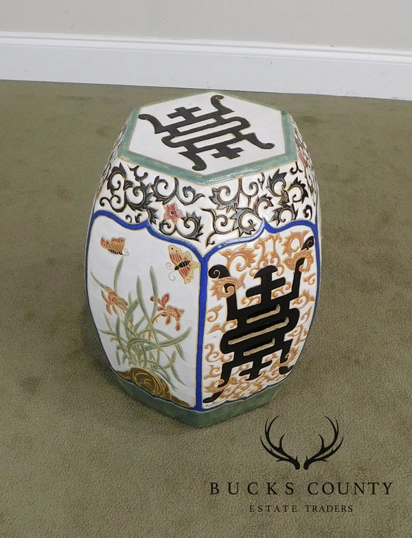 Asian Ceramic Pottery Painted Garden Seat