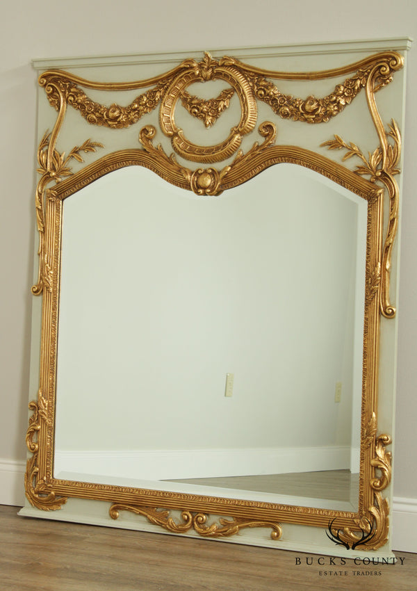 Friedman Brothers French Louis XV Rococo Style Fontainebleau Trumeau Mirror