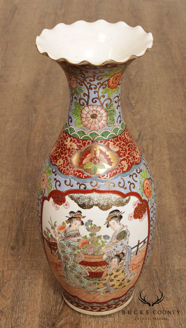 Vintage Asian Porcelain Vase