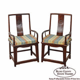 Antique Ming Style Pair of Chinese Hardwood Armchairs