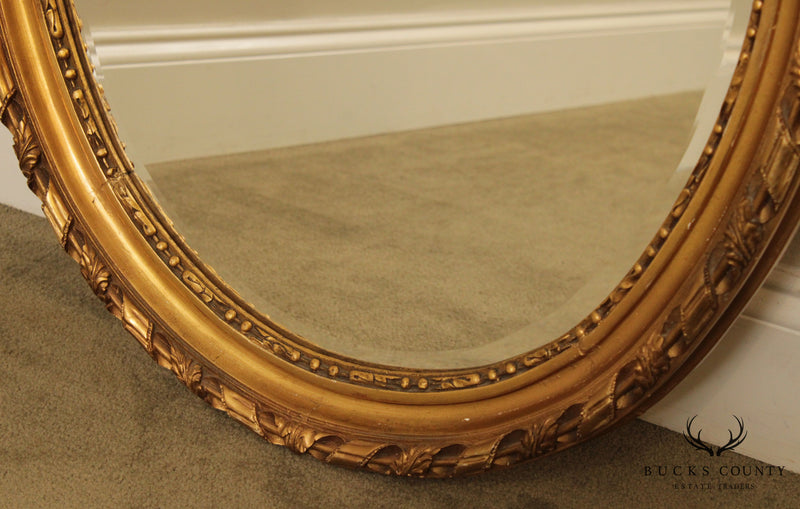 French Louis XV Style Carved Gilt Wood Frame Wall Mirror