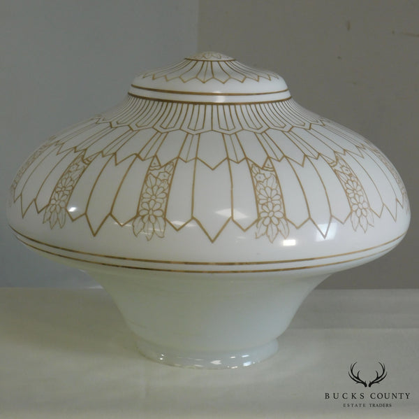 1930 Art Deco Vintage White Glass Globe For Ceiling Light Fixture