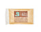 BOVEDA | 'Retail Display' Large Humidity Control Packs | 60 Grams - 62% - 12 Count