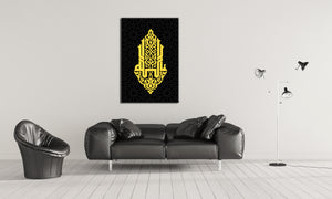 Black x Yellow Allah Canvas Print - Alphaletta