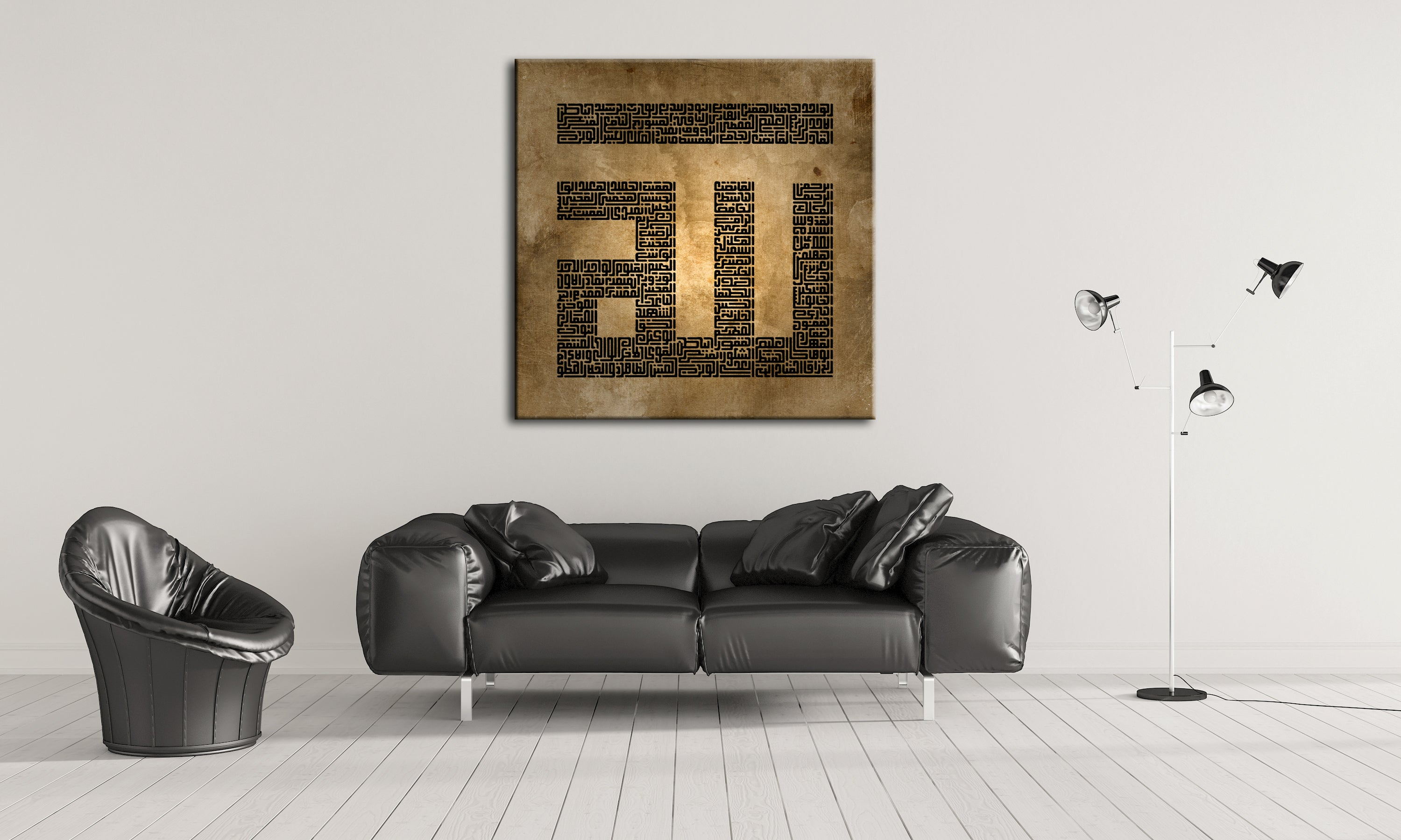 Black x Gold 99 Names of Allah Canvas Print - Alphaletta