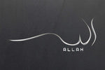 Black and Silver Allah Canvas Print - Alphaletta