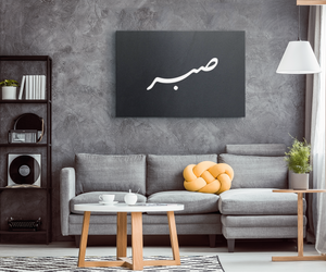 Black X White Sabr Canvas Print - Alphaletta