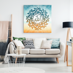 Blue x Gold x White Allah Canvas Print - Alphaletta