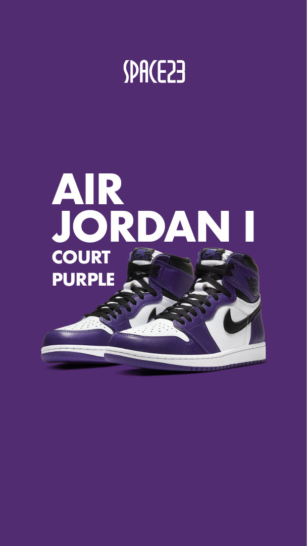Air Jordan 1 Court Purple space23