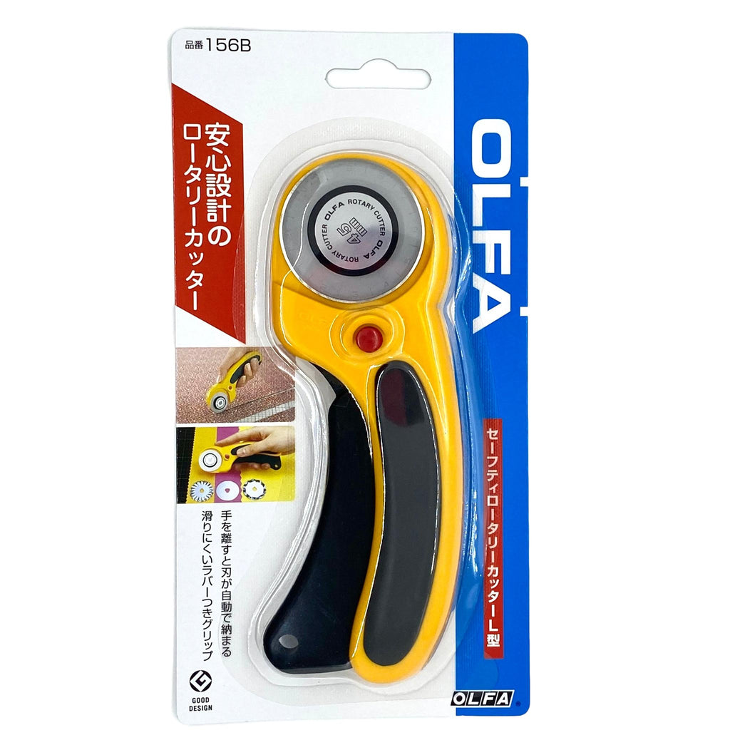 Olfa  - Rotary Cutter - Delux 45mm