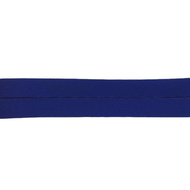 Sewing Gem - 25mm Double Fold Bias Binding - 100% Cotton - Royal Blue