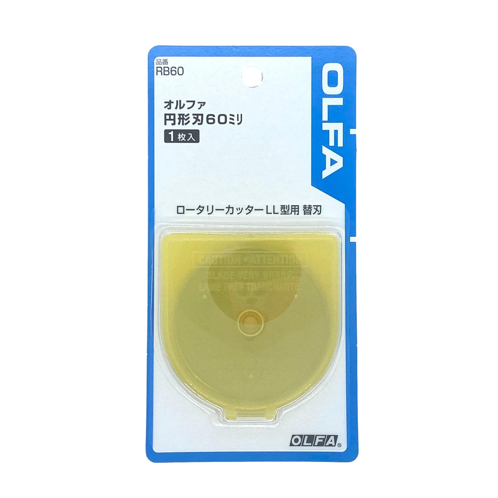Olfa  - Rotary Cutter Spare Blades - 60 mm