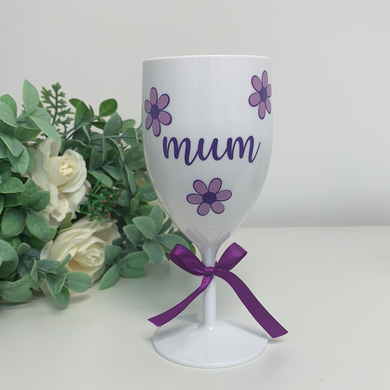 Flower Personalised Wine Glass