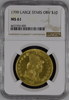 Image of 1799 Draped Bust Eagle - MS61 - NGC