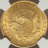 Image of 1810 Lg. Date, Lg. 5 Capped Bust Half Eagle  NGC MS65