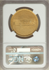 "Image of 1853 U.S. Assay Office ""900"" $20 NGC MS61"