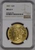 1857 Liberty Double Eagle NGC MS61+