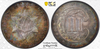 Image of 1857 Three Cent Silver PCGS MS66+