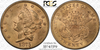 Image of 1875 Liberty Double Eagle PCGS MS63