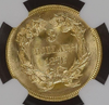 Image of 1878 Three Dollar Gold Piece NGC MS67