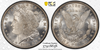 Image of 1881-O Morgan Dollar PCGS MS66