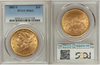 Image of 1882-S Liberty Double Eagle PCGS MS63