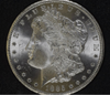 "Image of 1885 CC ""GSA HOARD"" - Morgan Silver Dollar -  MS65  ""Key Date"" (#6 of Top 10)"