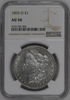 1893-O NGC AU50 (#10 of Top 10) Lowest Mintage - Key Date!